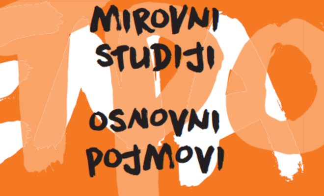 Large_ms_osnovni_pojmovi
