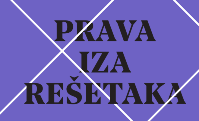 Large_prava_iza_re_etaka