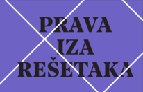 Medium_prava_iza_re_etaka
